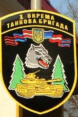 1-а окрема гвардійська танкова бригада