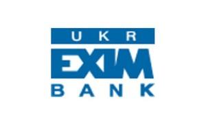 Заради ОПК збільшили статутний капітал Укрексімбанка