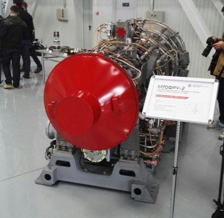 Gas turbine engine M70FRU2