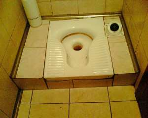 although most italian toilets are of the bowl variety you can still come across the occasional bagno alla turca - Bathroom In Italian