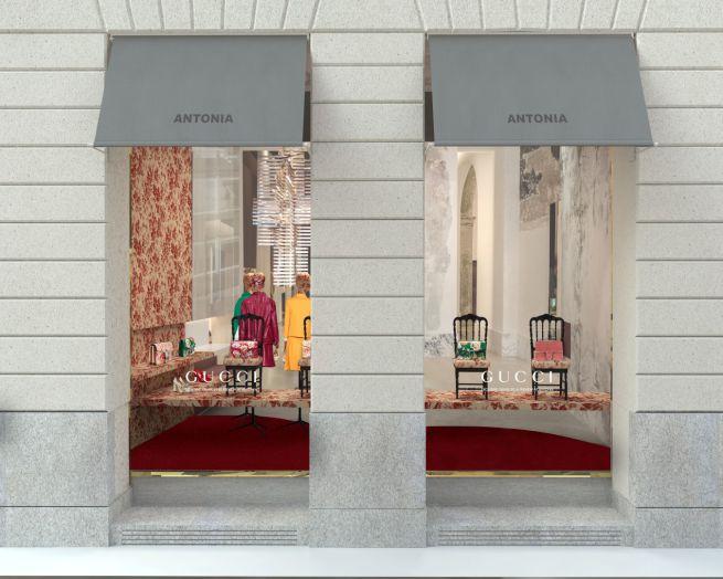 витрина модный бутик Милан