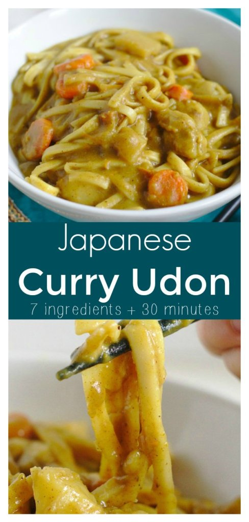 Curry Udon – A flavorful Japanese dish that is the perfect comfort food! Udon noodles topped with a homemade curry sauce. Easy to make and delicious! Japanese Curry Udon | Udon Recipe | Curry Recipe | Japanese Recipe #curry #japanese #dinner #recipe #easyrecipe #easydinner