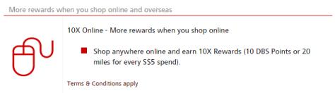 dbs bonus