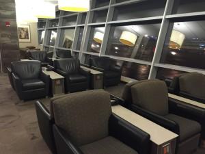 Flagship Lounge JFK