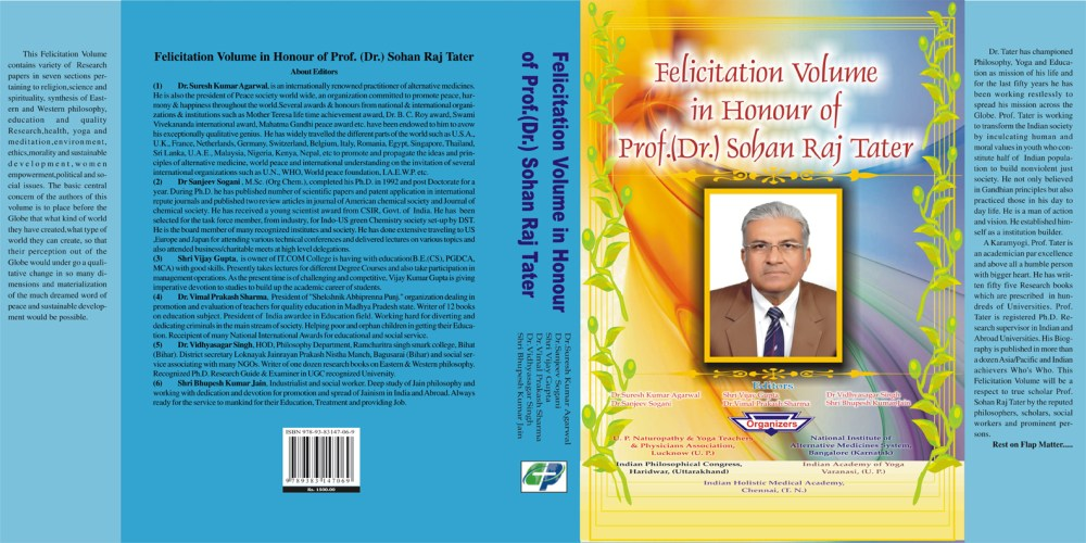 FELICITATION VOLUME IN HONOUR OF Prof. (Dr.) Sohan Raj Tater