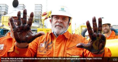 Lula, pré-sal