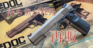 【最新入荷情報】Carbon8 M45 DOC
