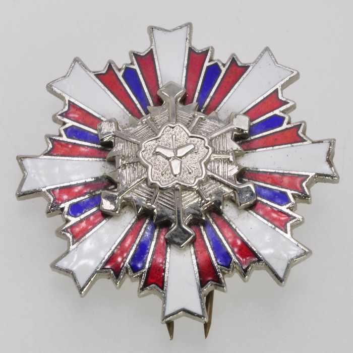 Japan Fire Brigade Merit Medal Order Japanese Army Badge Insignia 3