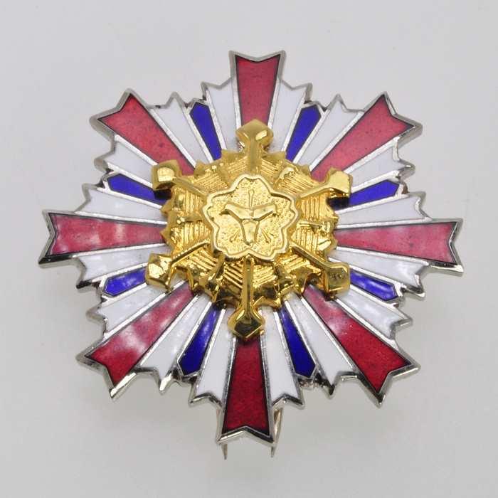 Japan Fire Brigade Merit Medal Order Japanese Army Badge Insignia 5