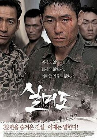 Silmido was a box office smash in South Korea.