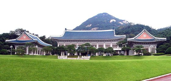 South Korea's presidential palace, known as the Blue House, was the scene of a desperate gun battle on Jan. 21, 1968.