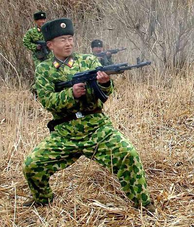 The Blue House Raid – North Korea's Failed 1968 Commando Assault on Seoul