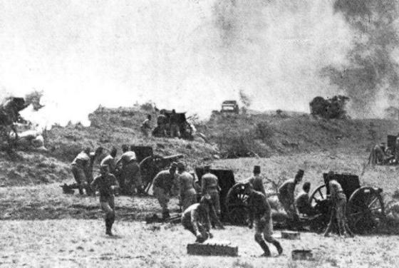 Serbian artillery in action.