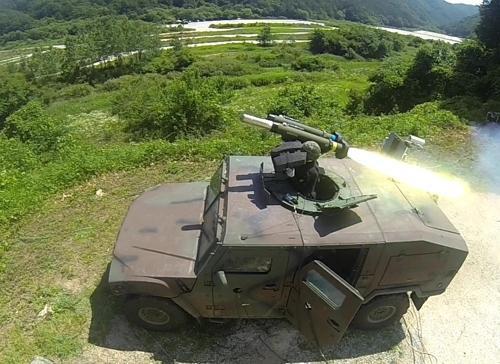 Raybolt (Hyungung) Medium-range Anti-tank Guided Missile (ATGM)