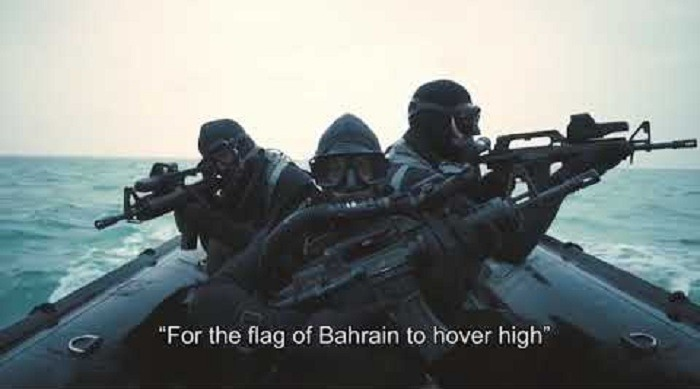 Bahrain Defence Force