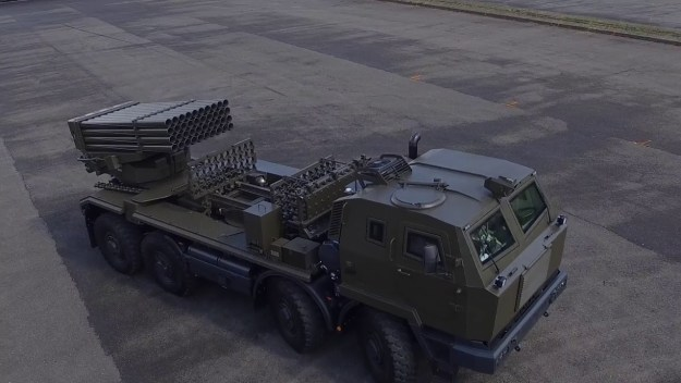 RM-70 M1 Multiple Rocket Launcher