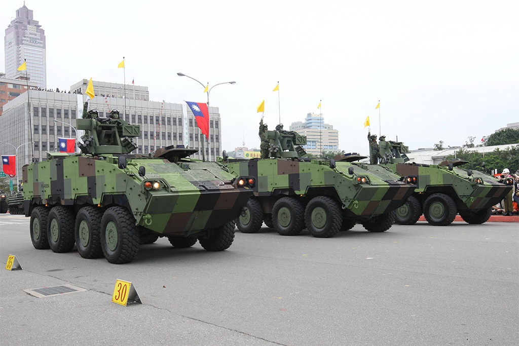 CM-32 Taiwan Infantry Fighting Vehicle