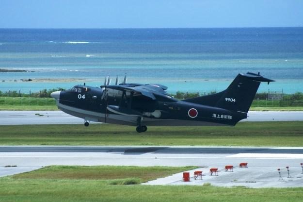 ShinMaywa US-2 Amphibious Aircraft
