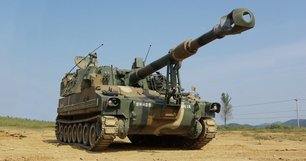 K55A1 Self-propelled Howitzer