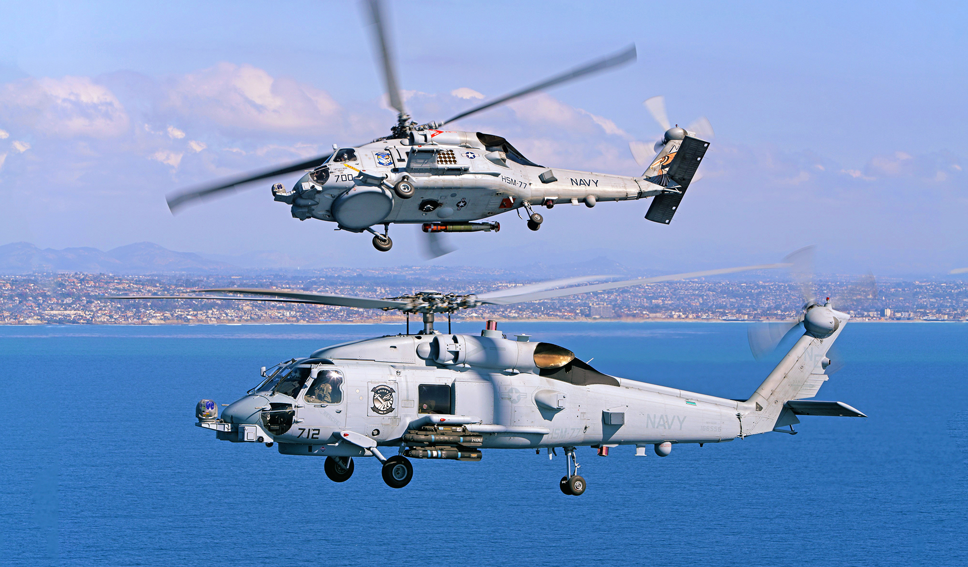 Multi-Mission Maritime Helicopter MH-60R Seahawk