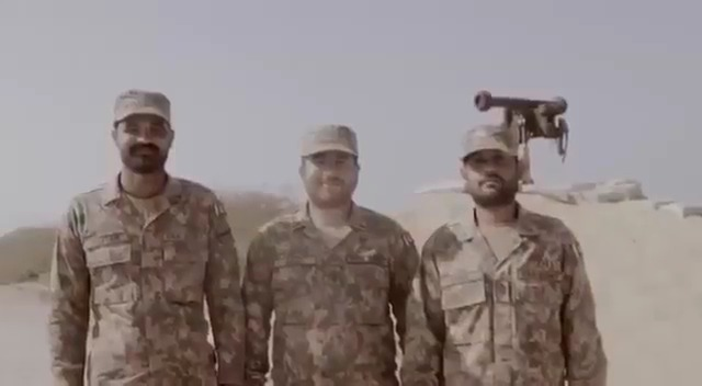 Pakistan Army Air Defence Corps