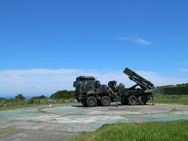 RT2000 Artillery Multiple Launch Rocket System