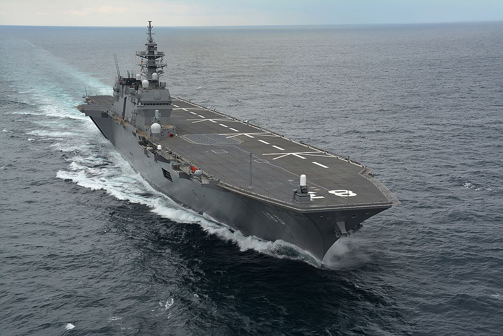 Izumo Upgrade and Planned Space Unit to Further Boost Japanese Defense Ministry Budget