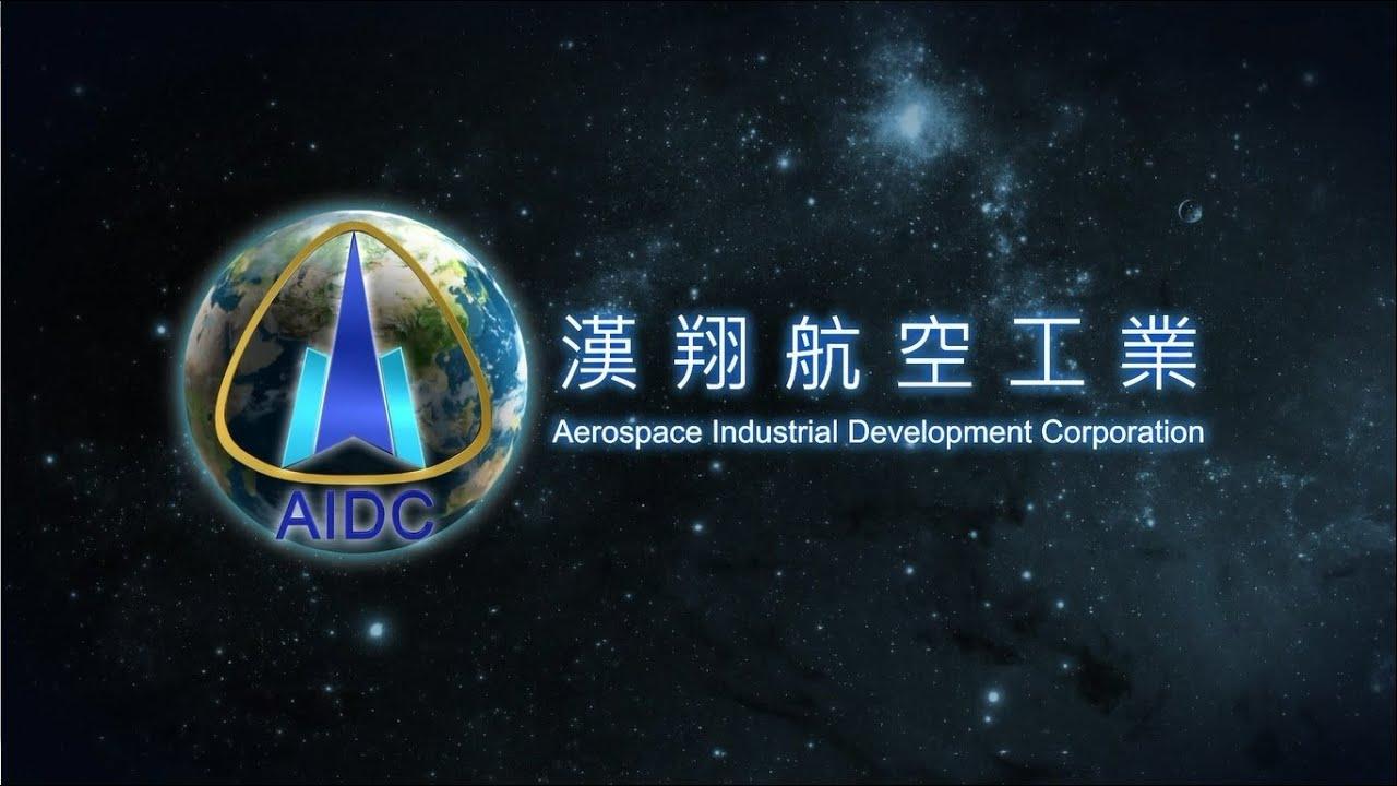 Aerospace Industrial Development Corporation (AIDC)