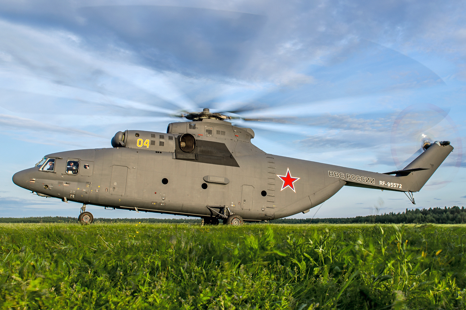 Russian Air Force Mil Mi-26 Halo Heavy Transport Helicopter