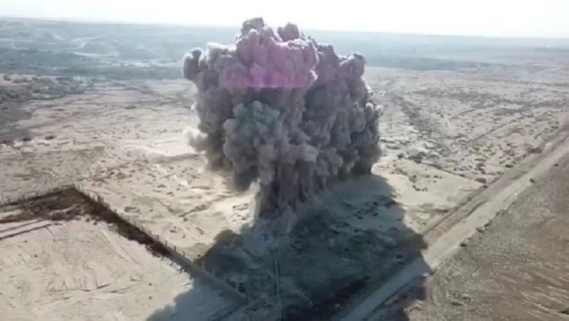 Landmines Detonated in Qasr al Yahud