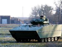 Latest modernized version Serbian Army BVP M80A infantry fighting vehicle