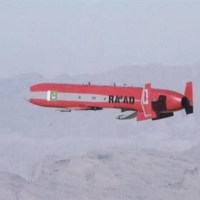 Pakistan Air Force Test Launches Ra'ad II Air-Launched Cruise Missile (ALCM)