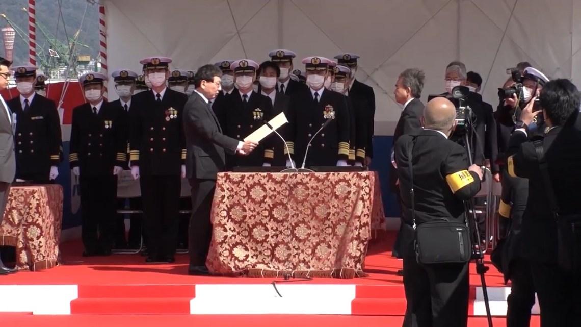 Japan Maritime Self-Defene Lilithium-Ion Battery Submarine Ouryu
