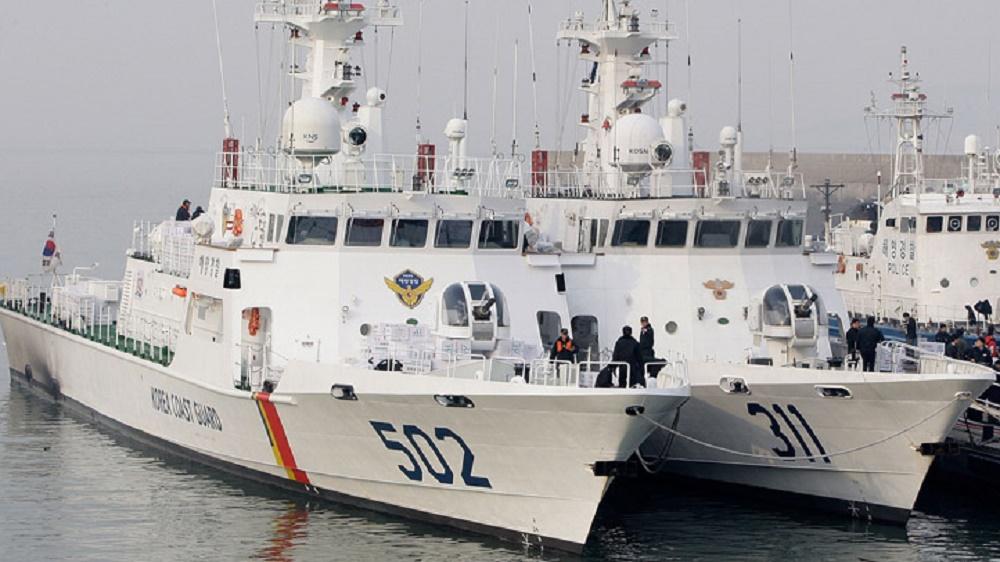 Korea Coast Guard to Transfer Decommissioned Haeuri-Class to Ecuador