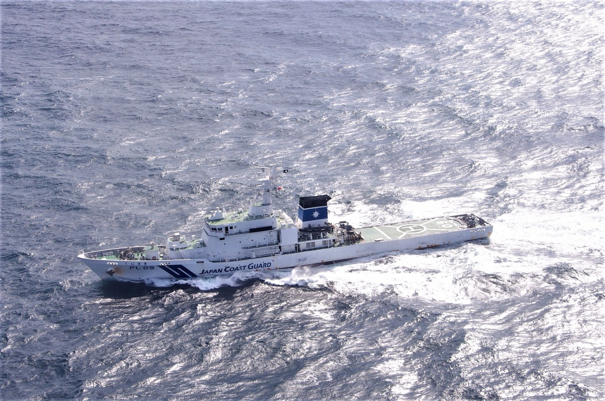The Kunigami-class patrol vessel is a class of 1,000 ton-class PL type patrol vessels of the Japan Coast Guard (JCG).