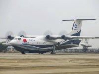 AVIC AG600 Seaplane