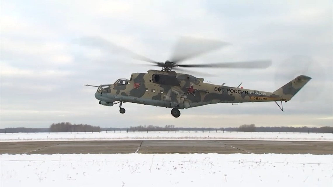 Russian Army Aviation Mil Mi-24P attack helicopter