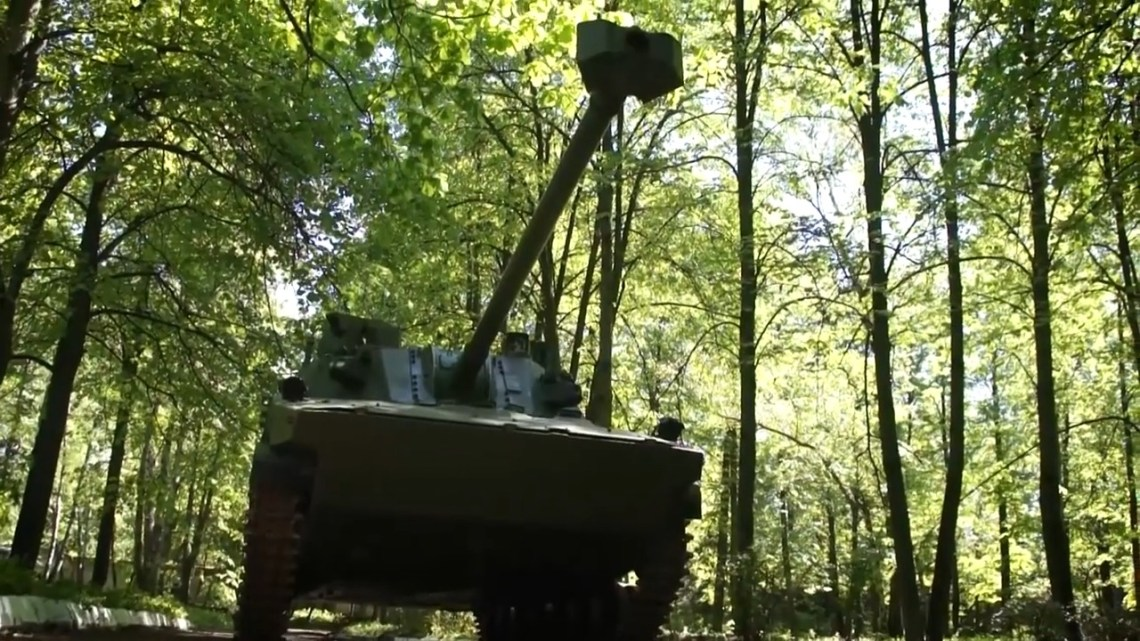 2S42 Lotos Airborne Self-Propelled Mortar System