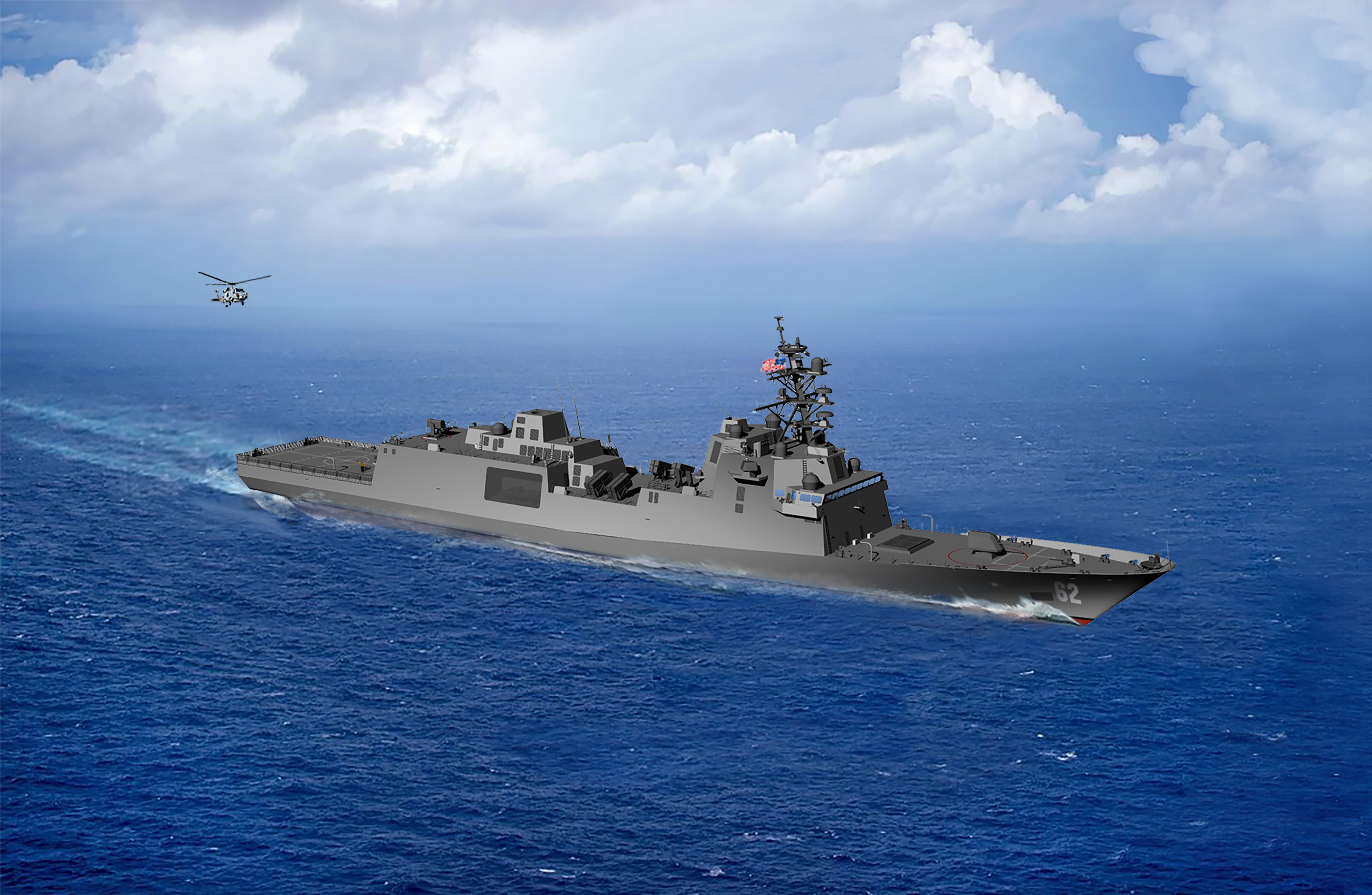 US Navy Awards Guided Missile Frigate FFG(X) Contract