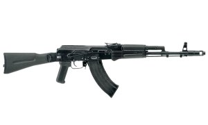 Armenia-Based Company to Start Production of Russian Kalashnikov AK103 Assault Rifles
