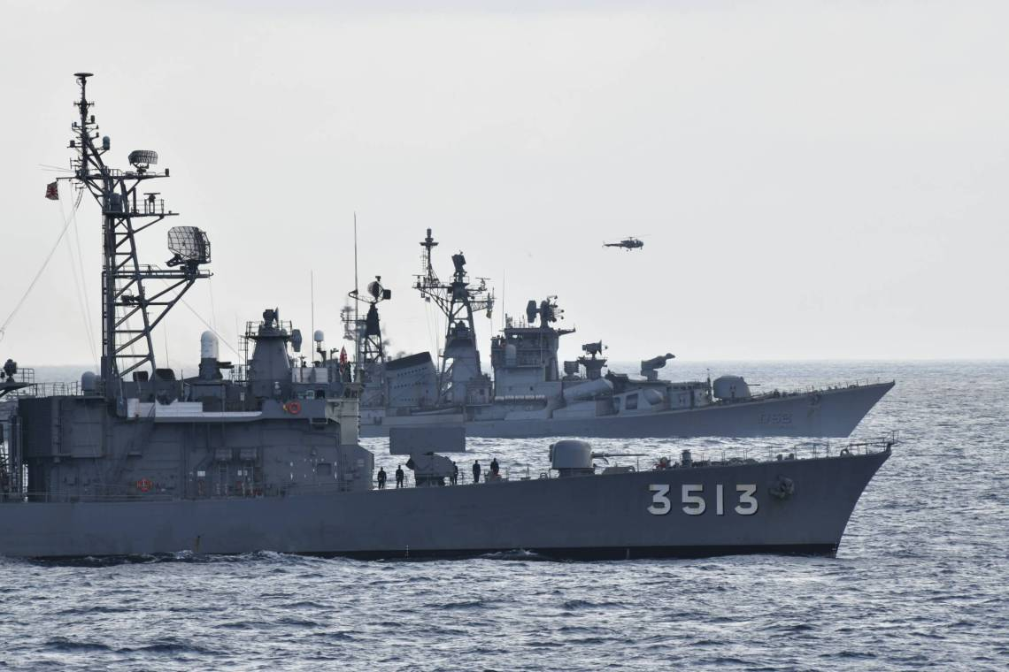 Japan Maritime Self-Defense Force JS Shimayuki (TV-3513) destroyer