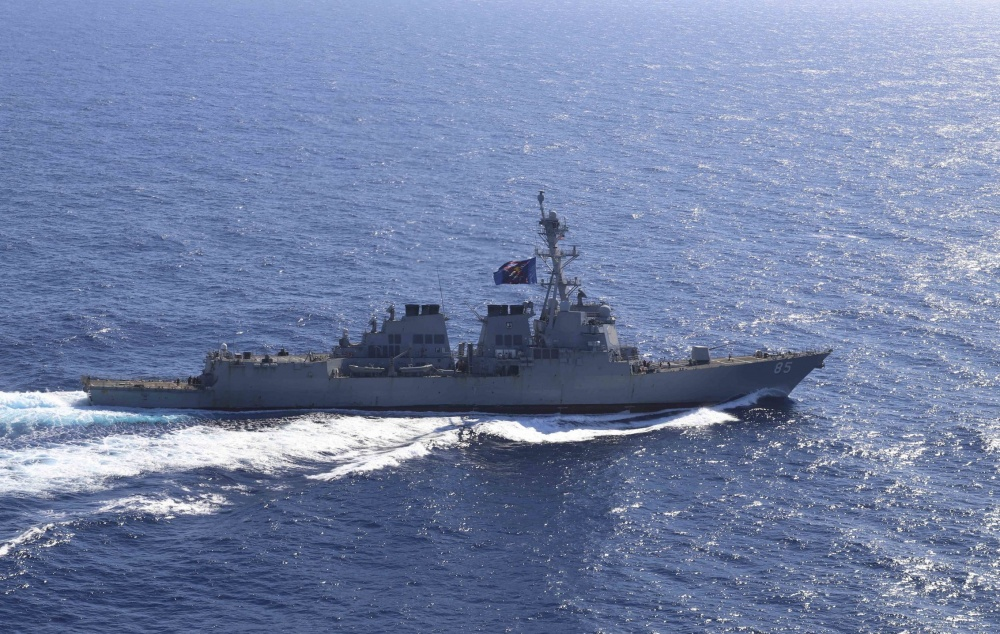 The Arleigh Burke-class guided-missile destroyer USS McCampbell (DDG 85) transits through the South China Sea.