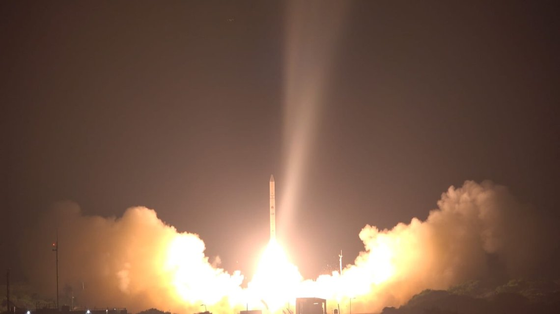 Israel Launches Ofek 16 Reconnaissance Satellite