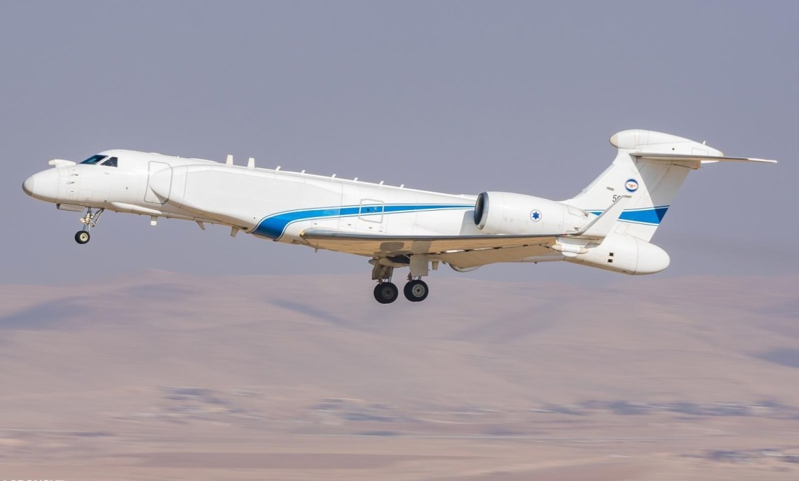 "Israeli Air Force Gulfstream G550 ""Nahshon-Eitam"""