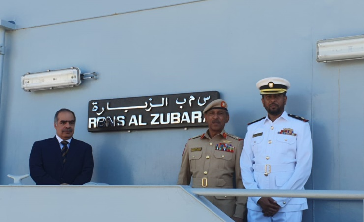 Royal Bahrain Naval Force RBNS Al-Zubara offshore patrol vessel