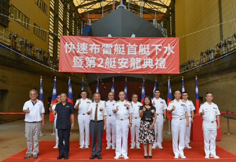 Taiwan Launches 1st Fast Mine Laying Boat For ROC Navy