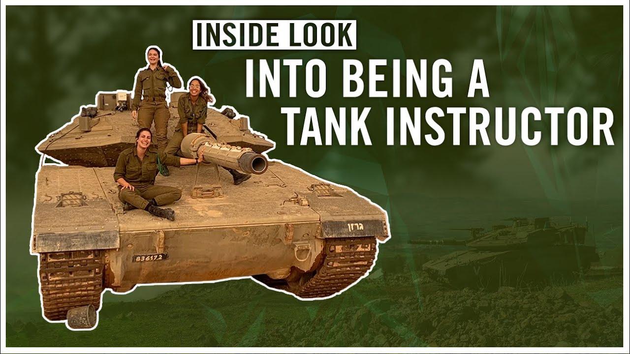 Israeli Armored Corps Training
