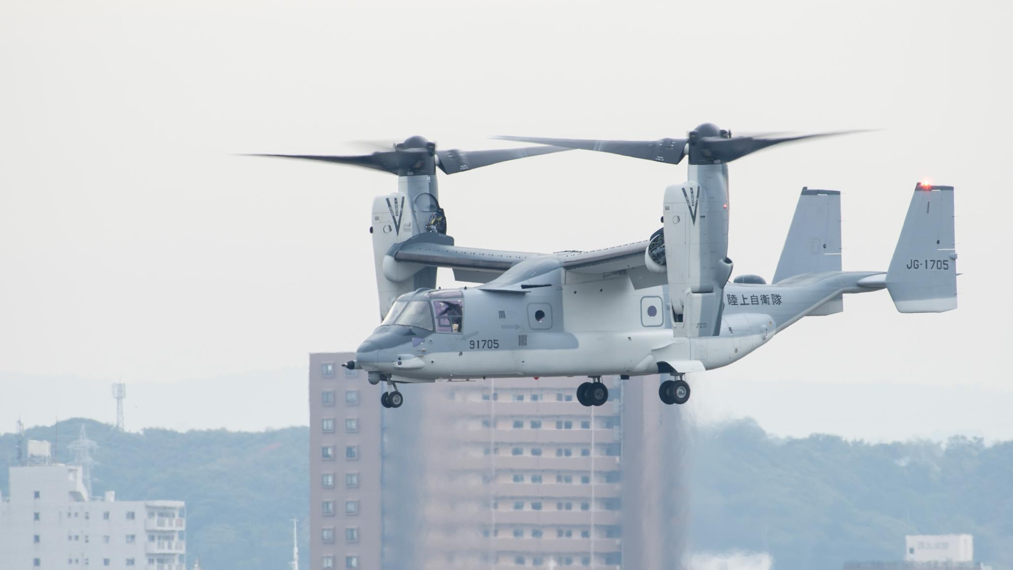 Japan Ground Self Defense Force V-22 Osprey