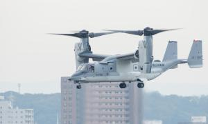 Japan Ground Self Defense Force V-22 Osprey