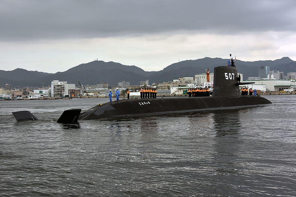 JMSDF Sōryū-class Attack Submarines